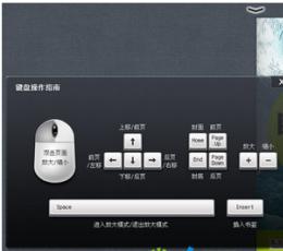 淘宝电子书离线阅读器 V1.1 beta pc版