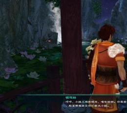 仙剑奇侠传5:云凡篇抓鸡工具