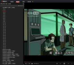 搜狐网络电视 V4.5.2.1009 最新版