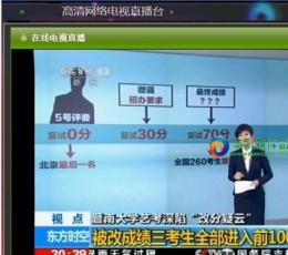 飞鹰网络电视_网络电视直播软件V1.0官方免费版下载