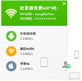 USB宝盒V3.2.6.24 官方版