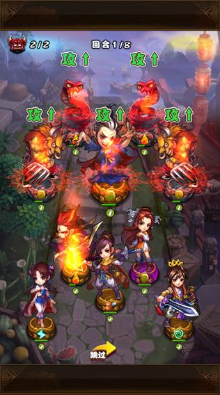 仙剑奇侠传V1.1.31 安卓版
