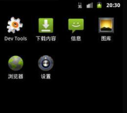 天心安卓模拟器 V4.3 免费版