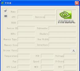 NVIDIA Inspector下载_NVIDIA InspectorV1.9.7.1英文绿色免费版下载