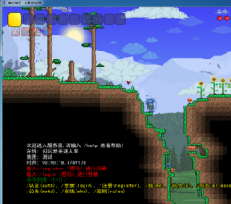 泰拉瑞亚开服工具 V1.2.4.1 中文绿色版