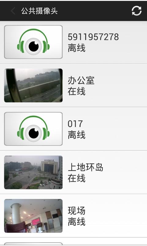 小度i耳目V2.5.0 安卓版