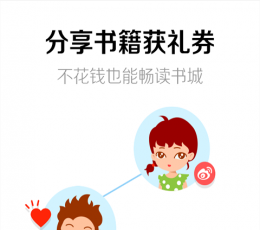 百度书城安卓版_百度书城手机版V1.10安卓版下载