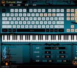 人人钢琴 Everyone Piano V1.6.12.1 官方版