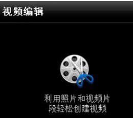 吉大视频编辑软件 V4.2.0.3 正式版