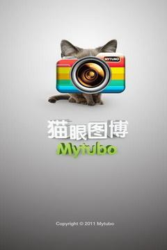 猫眼图博V1.5.4 安卓版