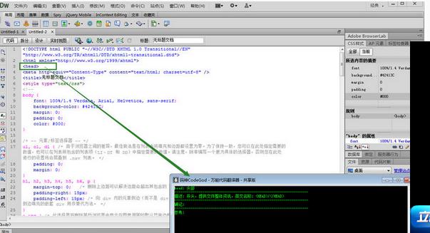 万能代码翻译器CodeGodV1.0 绿色版
