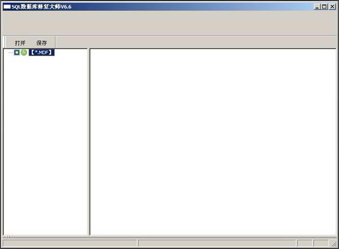 SQL数据库修复大师V6.63 官方版