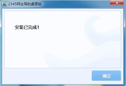 0网址大全_机密分享网址导航v1000免费软件Windo