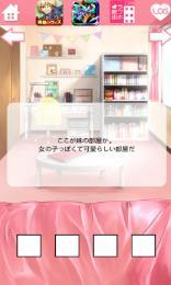 妹妹的房间V1.1 安卓版
