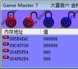大富翁6修改器+2