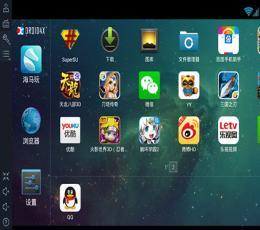 海马玩安卓模拟器(Droid4X)V0.6.2 官方版