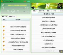 木友dj音乐播放器 V2014.12.2 绿色版