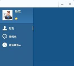 mim蜜语 V1.6.5.3 官方绿色版