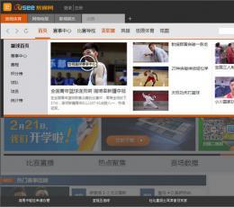 UUSee网络电视播放器_UUSee网络电视软件V8.14.606.1官方版下载