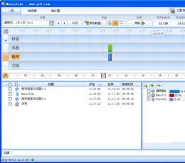 时间管理软件(ManicTime) V3.0.5 中文版