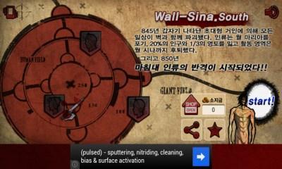 进击的巨人:防御修改版V3.3 安卓版