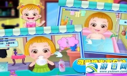 可爱榛果宝贝的美丽发型 v1.0 安卓版