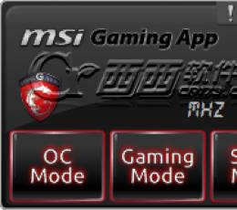 微星游戏显卡应用工具 V3.0.0.16 正式版