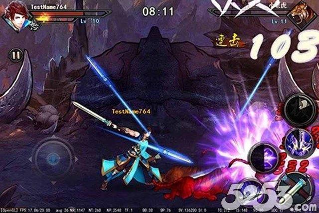 轩辕剑格斗版V1.0.0 ios越狱版