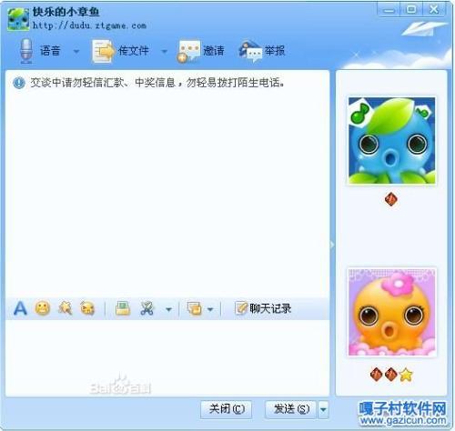嘟嘟语音V3.3.186.0 官方版