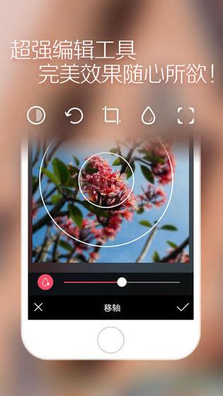 柚子相机V2.2.3 安卓版