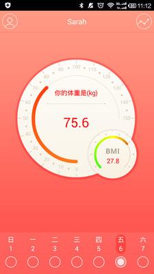普智健康V2.1 安卓版
