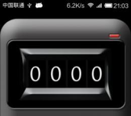 点击计数器安卓版_手机计算器APP软件V1.9.10安卓版下载