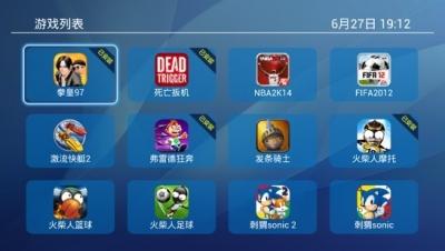 乐米游戏厅V2.1.0.78 官方版