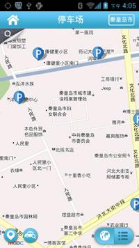 爱车地图V1.0.1 官方版