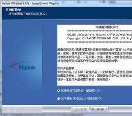 comfast wu715n无线网卡驱动 V5.1.7.0 最新版