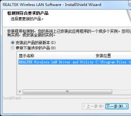 CFWU810N迷你型无线网卡驱动 V1.00.0238 官方最新版