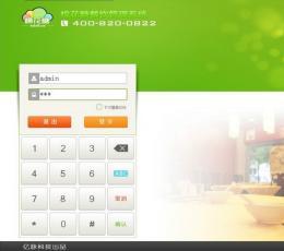 棉花糖餐饮管理系统 V5.3.0.2 免费版