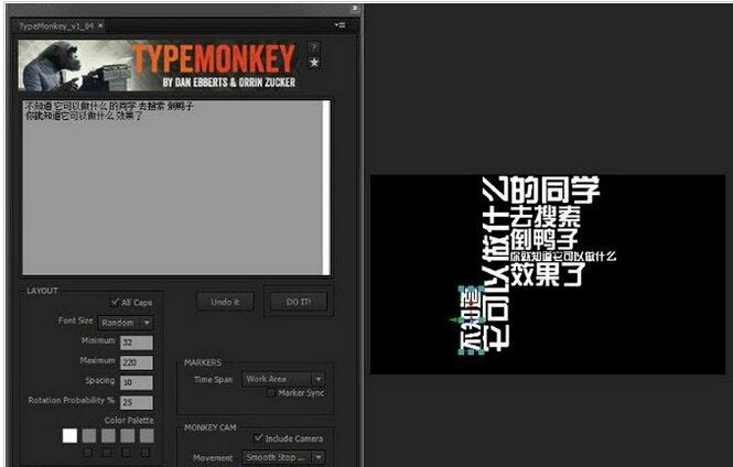 AE文字混排脚本(TypeMonkey)V1.14 官方版
