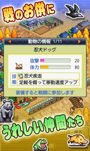 合战忍者村V3.1.0 破解版截图1