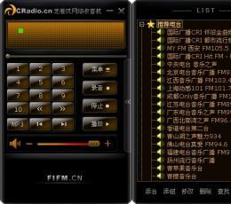 龙卷风网络收音机 V4.8.1411.1001 绿色版