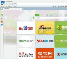 微信抢红包插件_360浏览器微信抢红包版V6.5.0.178E剑忠晴优化绿色版下载