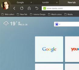 猎豹浏览器抢红包版_猎豹自动抢红包浏览器2015V5.2.88.9619官方版下载