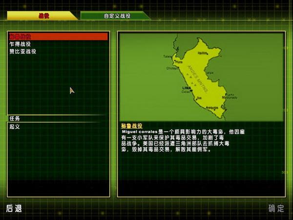 三角洲特种部队7:目标攻略_三角洲特种部队7:泰伯利亚之日完美终极图片