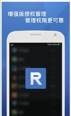 一键ROOT工具 kingrootV3.5.0 安卓版