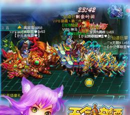 天剑奇谭HD安卓版_天剑奇谭HD手机版V1.15安卓版下载