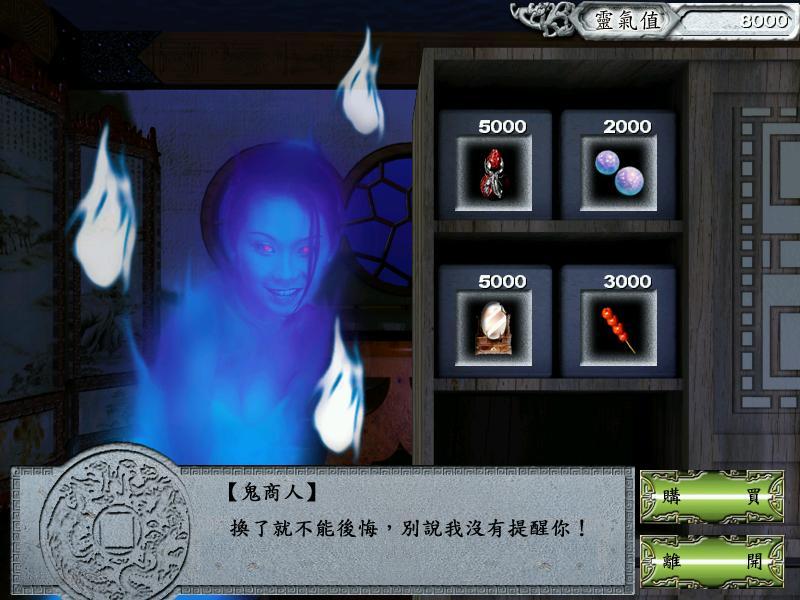 艳鬼麻将 中文版 图片预览