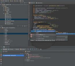 WebStorm(Web前端开发工具) V9.0.3 官方版