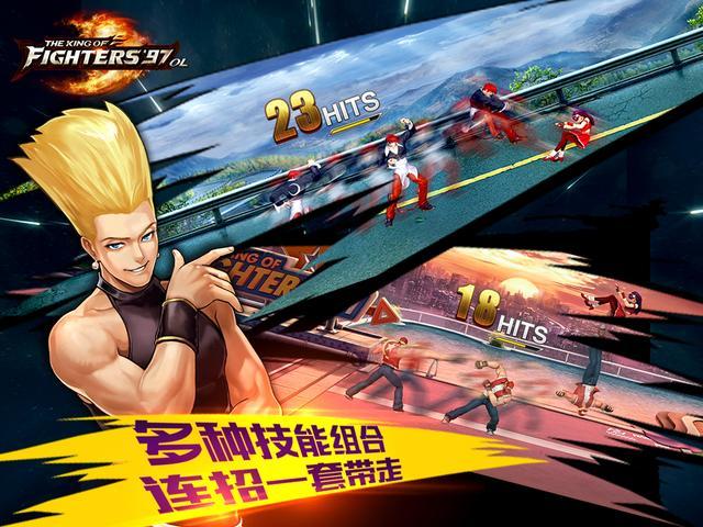 拳皇97OLV0.1.0 IOS越狱版