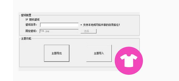 七艺网吧桌面2015