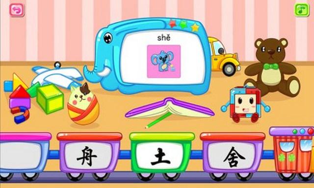 儿童宝宝学汉字V1.1 安卓版